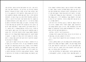 지우개 나라 - 김준영1