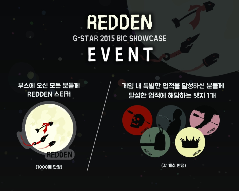 gstar_event
